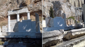 Athens: Acropolis update...