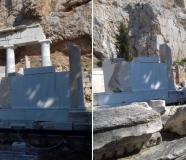 Athens: Acropolis update...